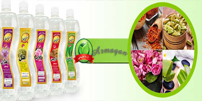 Online stre+armaqan+kashan+armaqan kashan+armaqan store+armaqan online store+ Nuts+ Rose and Floral+ Rose+Floral+ Local spices+ spices+rose water+kashan rose water+kashan nuts+qamsar+qamsar rose water+ Souvenirs Kashan+ Souvenirs+ cookie+ pastry+kashan cookie